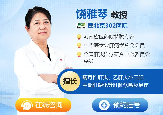 7.28世界肝炎日、京沪肝病大咖齐聚为您讲述《乙肝治疗的核心》